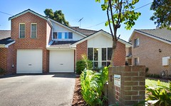 10A Ruse Street, North Ryde NSW