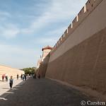 Jiayuguan wall thumbnail