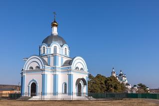 The Trinity-Scanov Monastery