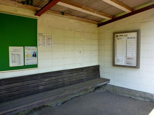JR Ii Station