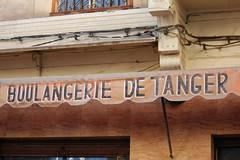 Casablanca (hans pohl) Tags: maroc casablanca publicités advertising shops boutiques