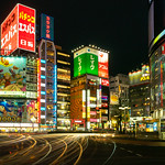 Shinjuku - Night Time thumbnail