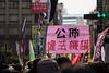0501社工工運-16 (yellowhw) Tags: 社工是勞工 51 labourday socialwork 社會工作 taiwan taipei parade 勞動節
