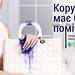 Антикорупционная_реклама_TI_Woman_OOH_CL_1