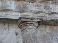 Колізей, Рим, Італія InterNetri Italy 175
