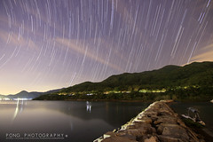 Startrails1 (PONG Photography P.P) Tags: nature landscape hongkong stars stargazing startrails