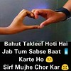 gulshan choudhary Tharu (1) (Gulshan Chaudhary) Tags: gulshan