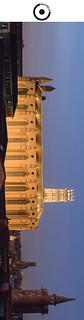 19x5cm // Réf : 12040732 // Toulouse
