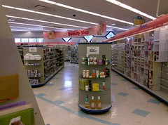One of many Beauty Shop views (l_dawg2000) Tags: 2013 closed desotocounty drugstore gnc goodmanrd greetingcards healthbeauty hornlake labelscar mississippi ms outofbusiness pharmacy retail riteaid unitedstates