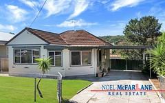 48 Glendale Drive, Glendale NSW