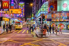 HK Nights - Hong Kong (davidgutierrez.co.uk) Tags: london photography davidgutierrezphotography city art architecture nikond810 nikon urban travel color night blue photographer tokyo paris bilbao hongkong uk hong kong people londonphotographer skyscraper 香港 홍콩 гонконг colors colours colour beautiful cityscape davidgutierrez capital structure d810 street arts bluesky vivid vibrant design culture landmark icon iconic worldicon reflections asia modern contemporary metropolitan metropolis tamronsp2470mmf28divcusdg2 2470mm tamron streetphotography tamronsp2470mmf28divcusd tamron2470mm pedestrian neon signs neonsigns shops shopping kowloon