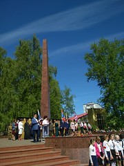 День Победы в микрорайоне Керамик