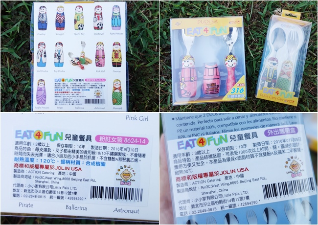Eat4Fun/彈跳吸管水杯/無毒餐具/兒童餐具/316不鏽鋼 (3).jpg