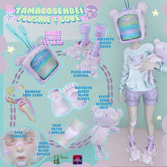 Tamagosenbei Plushie & Love Bear Poster (Mizugomo @ Tamagosenbei) Tags: tamagosenbei sl second life gacha garden bear plush