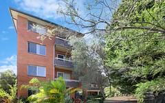 5/3-5 Riverside crescent, Marrickville NSW