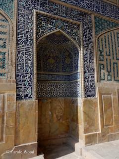 Ispahan Isfahan اصفهان