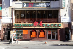 Sunshine Seafood Restaurant, Division St, Manhattan (Eating In Translation) Tags: chinatown manhattan newyork usa manhattanchinatown