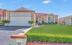 30 Carmichael Drive, West Hoxton NSW