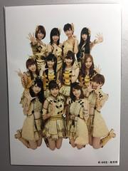 AKB48 画像15
