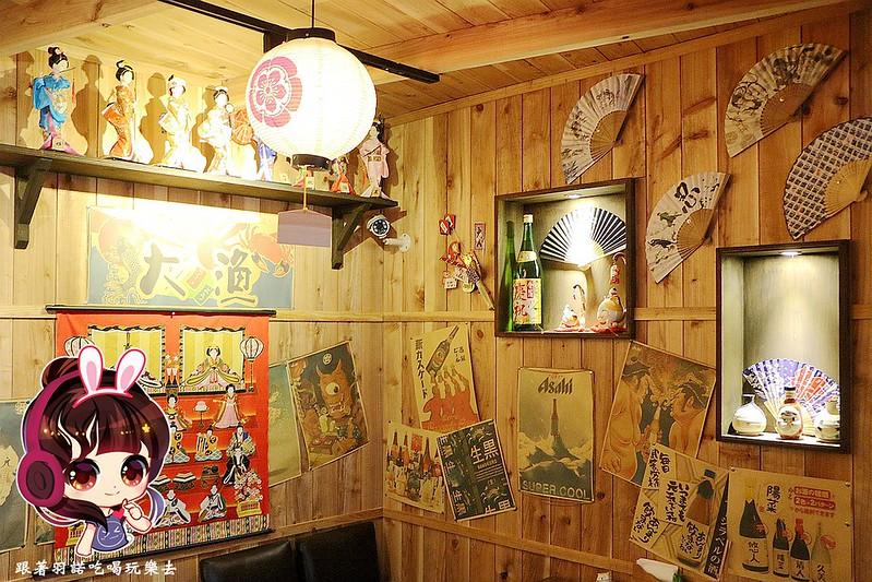 板橋居酒屋一番町日式居酒屋捷運江子翠站011
