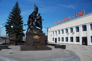 Tula-city-hero