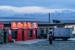 20100512_DSC4890.jpg (Just.Looking.Around) Tags: ngari xizangtibet china