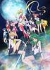 Sailor Moon Crystal (hernánpatriciovegaberardi (1)) Tags: sailor moon crystal tierna cute brillo bright rodilla knees ❤❤❤❤❤ tiernas cutes brillos brights piernas legs rodillas