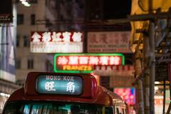Mong Kok (Bastian.K) Tags: hongkong aporis135 neon city night nighttime high iso msoptics aporis 135mm 24 apo miyazaki hong kong town