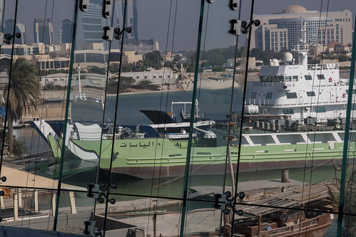 View of the ferry launch from the lobby of the Jumeirah Hotel, Abu Dhabi