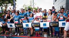 VDSC04169 (Habitat for Humanity Hong Kong) Tags: race runway hk 2018