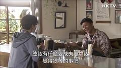 「總該有什麼變成夫妻以後覺得很棒的事吧?」@日劇《有家可歸的戀人》