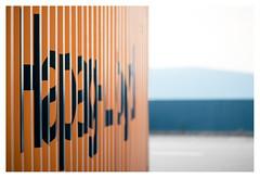 Hapag Lloyd (leo.roos) Tags: container freightcontainer seacontainer orange oranje dewoerd bedrijventerrein industrialestate businesspark naaldwijk westland meyerorestor13528 1969 m42 zebra a7rii day135 dayprime dayprime2018 dyxum challenge prime primes lens lenzen brandpuntsafstand focallength fl darosa leoroos