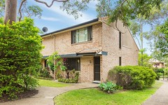19/81 Bath Road, Kirrawee NSW