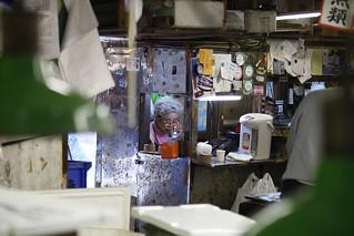 Lady of Tsukiji