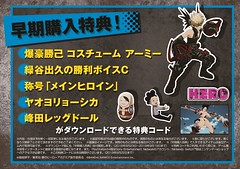 My-Hero-Ones-Justice-140518-002