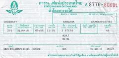 Aranyaprathet Train Ticket Ephemera 0007 (CanadaGood) Tags: asia asean seasia thailand thai ticket railway staterailwayofthailand srt ephemera canadagood 2018 thisdecade color colour