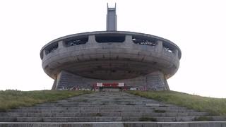 Old Soviet Structure