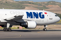 TC-MCG MNG Cargo Airline A300-600 Madrid Barajas Airport (Vanquish-Photography) Tags: vanquish photography vanquishphotography ryan taylor ryantaylor aviation railway canon eos 7d 6d 80d aeroplane train spotting lemd mad madridbarajas madridbarajasairport madridairport barajasairport