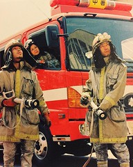 "picture by asada masashi ""asada family ´fire fighters´"" 2006, mori #art #museum 