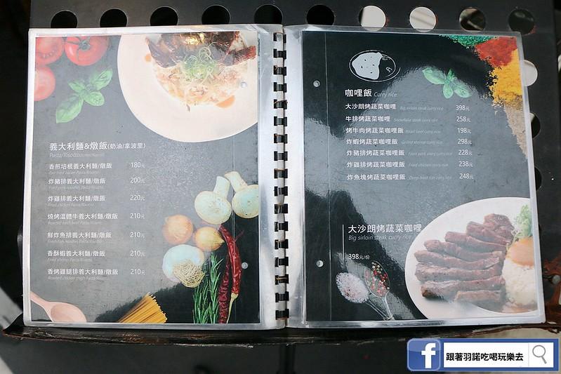 內湖美食洋夫人牛排葫洲捷運站004