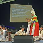Korean Shamanistic Music thumbnail