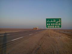 Au Revoir (until next time) (marco_albcs) Tags: chott chotteldjerid chotteljerid jerid sudtunisien tunisie tunísia tunisia saltlake salt lake desert open landscape aurevoir goodbye northafrica afriquedunord