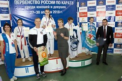 "pervenstvo-rossii-po-karate-2018-3 • <a style=""font-size:0.8em;"" href=""http://www.flickr.com/photos/146591305@N08/27983048118/"" target=""_blank"">View on Flickr</a>"