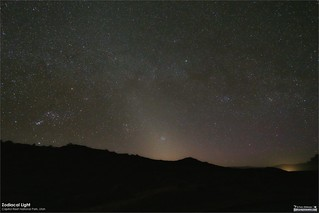 Zodiacal Light Over Capitol Reef National Park, Utah