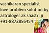 VAsHiKARAN ^^ specialiSt In,Canada +91-8872856454 Love Guru in,delhi (onlylovesolution) Tags: powerfull mantra for avoid divorce husbandwife relation family problem solution bussiness love marriage