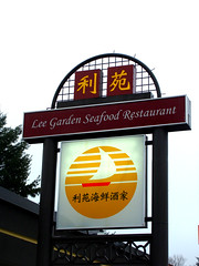 Lee Garden Seafood Restaurant (knightbefore_99) Tags: leegarden restaurant cuisine chinese sign kingsway vancouver bc british columbia canada cantonese dimsum food lunch awesome bird sun