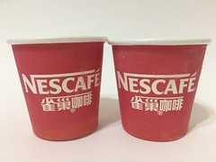 雀巢咖啡 NESCAFE red (Majiscup Paper Cup Museum 紙コップ淡々記録) Tags: 雀巢咖啡 nescafe papercup 家樂福 樹林店 shulin store new taipei city carrefour red nestle