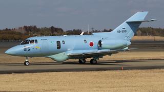JASDF U-125A.