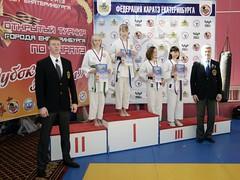"14-otkrytoe-pervenstvo-goroda-po-karate-2 • <a style=""font-size:0.8em;"" href=""http://www.flickr.com/photos/146591305@N08/42131678301/"" target=""_blank"">View on Flickr</a>"