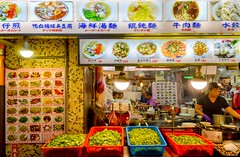 In the food court (Francisco Anzola) Tags: foodcourt vendor stall sign cook menu taiwan taipei